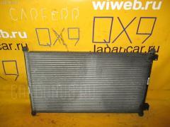 Радиатор кондиционера Honda Accord wagon CH9 H23A Фото 1