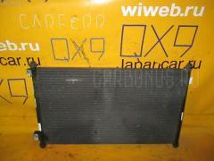 Радиатор кондиционера Honda Accord wagon CH9 H23A Фото 2