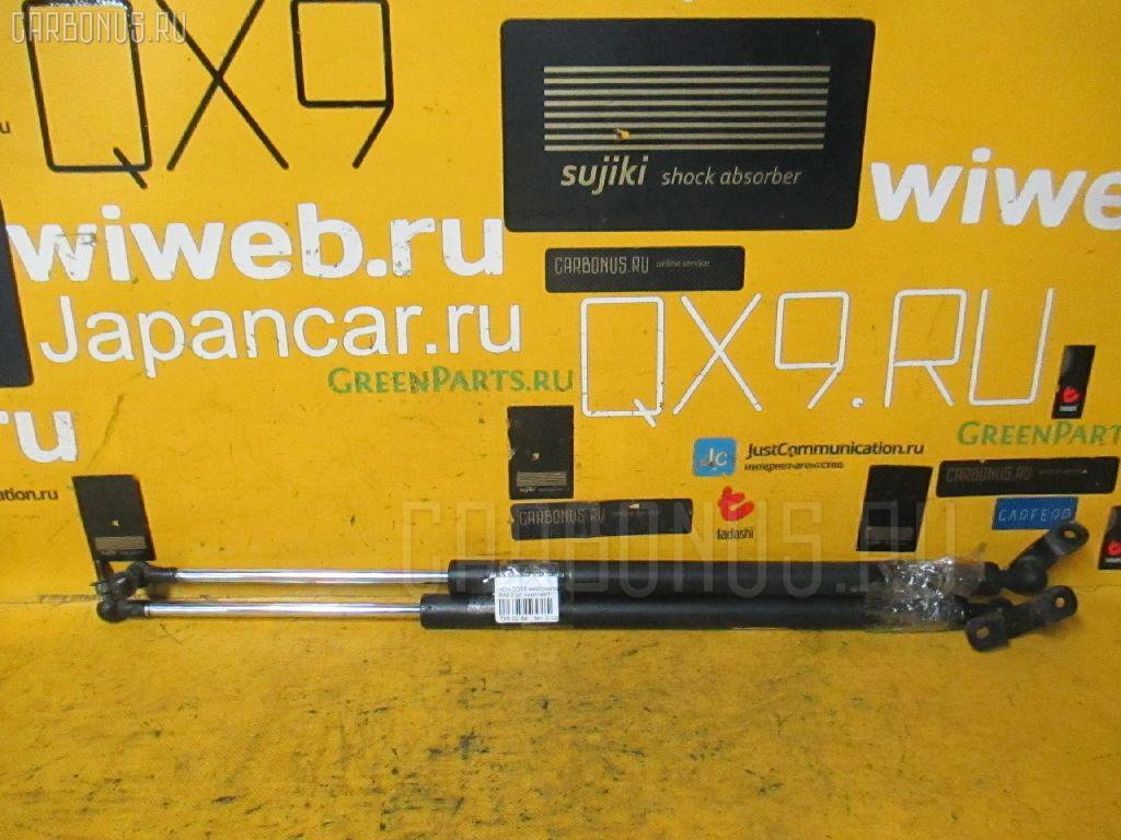 Амортизатор двери HONDA ODYSSEY RA9. Фото 3
