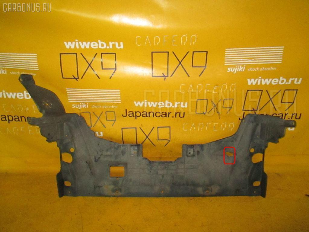 Защита двигателя HONDA AVANCIER TA1 F23A. Фото 8