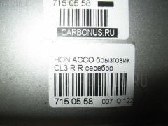 Брызговик Honda Accord CL3 Фото 2