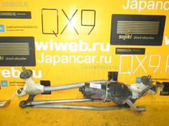 Мотор привода дворников HONDA FIT GD1 Фото 1