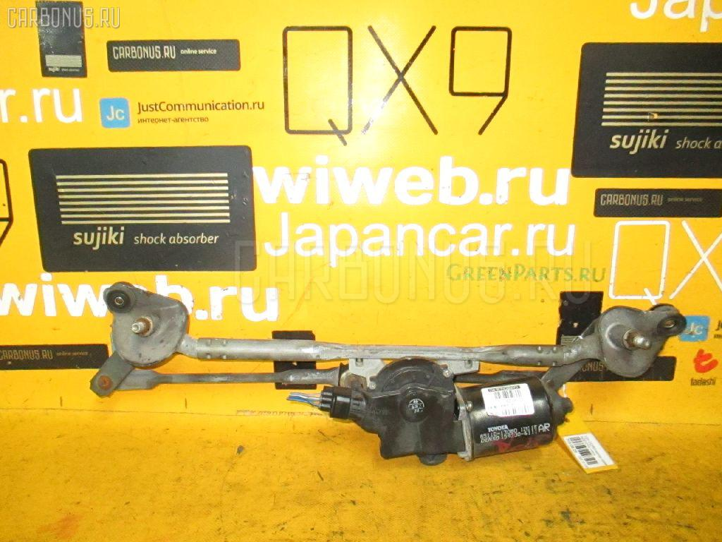 Мотор привода дворников TOYOTA COROLLA SPACIO NZE121N. Фото 3