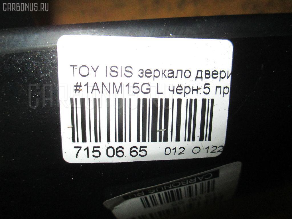 Зеркало двери боковой TOYOTA ISIS ANM15G Фото 4