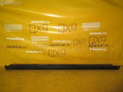 Порог кузова пластиковый ( обвес ) HONDA ACCORD CF3 Фото 1