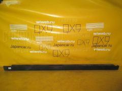Порог кузова пластиковый ( обвес ) HONDA ACCORD CF3 Фото 3