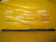 Порог кузова пластиковый ( обвес ) HONDA AVANCIER TA1 Фото 3