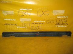 Порог кузова пластиковый ( обвес ) HONDA AVANCIER TA1 Фото 5