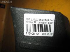 Обшивка багажника Mitsubishi Lancer cedia wagon CS5W Фото 3