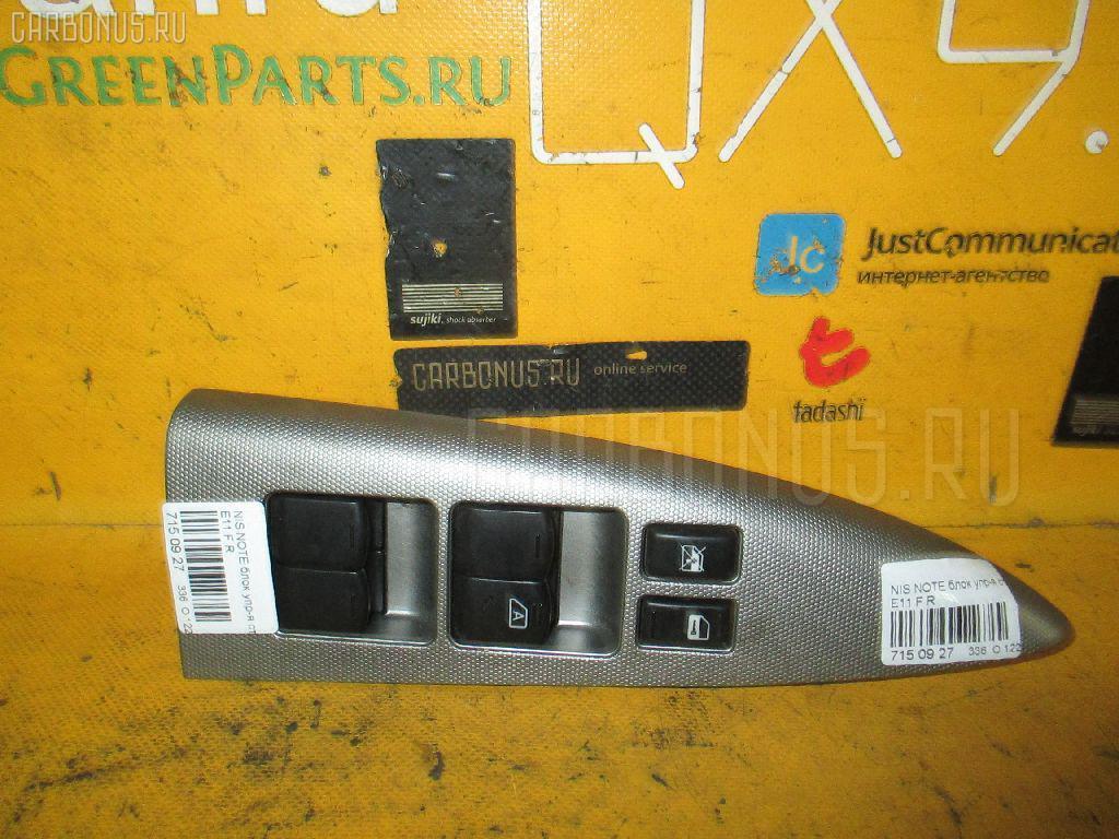 Блок упр-я стеклоподъемниками NISSAN NOTE E11 Фото 1