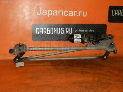 Мотор привода дворников Honda Accord CF6 Фото 2