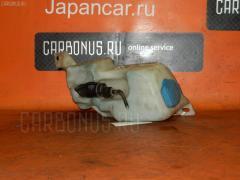 Бачок омывателя Volkswagen Bora 1JAPK Фото 1