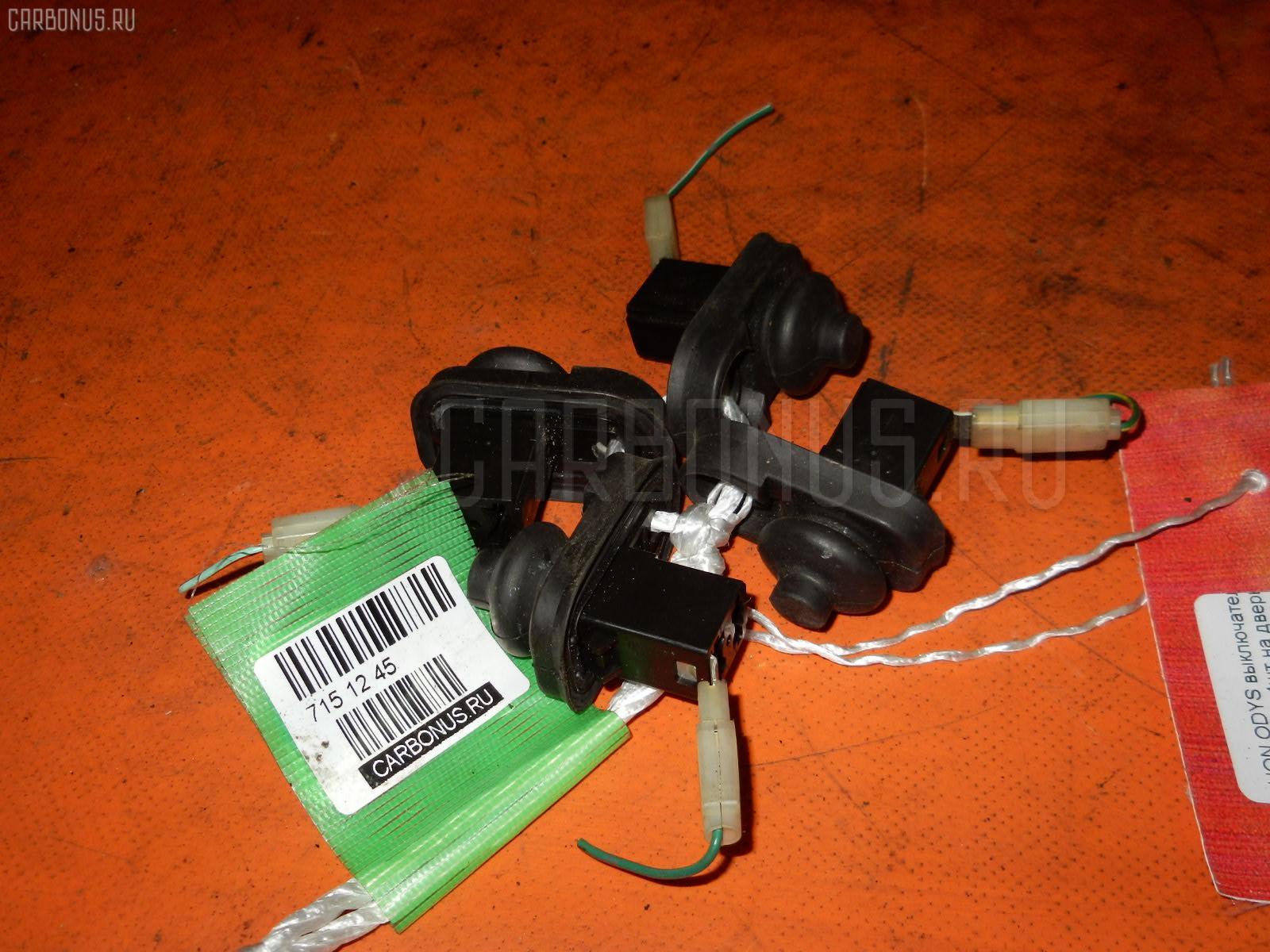 Выключатель концевой HONDA ODYSSEY RA6 F23A Фото 1