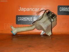 Бачок омывателя Honda Civic EK3 Фото 2