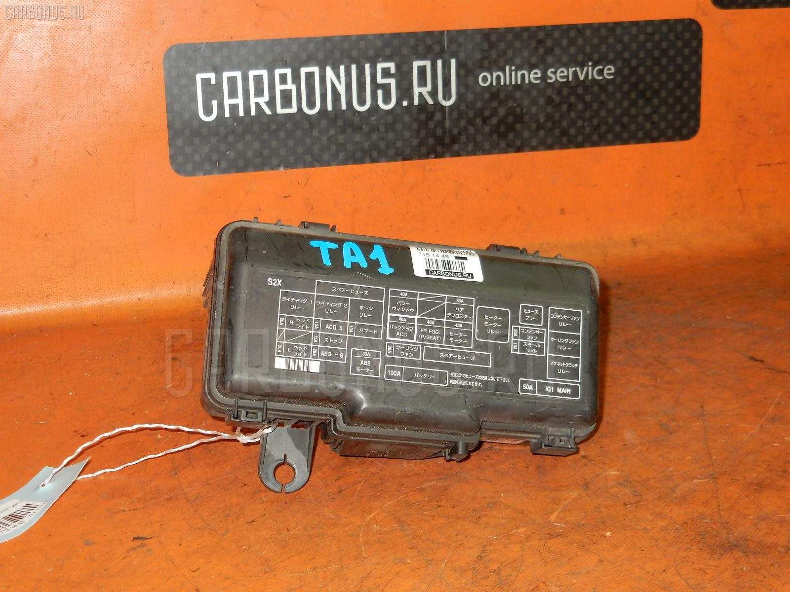 Блок предохранителей HONDA AVANCIER TA1 F23A Фото 1