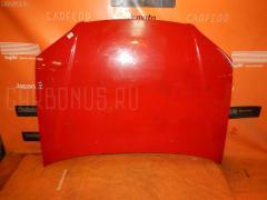 Капот Honda Avancier TA1 Фото 1