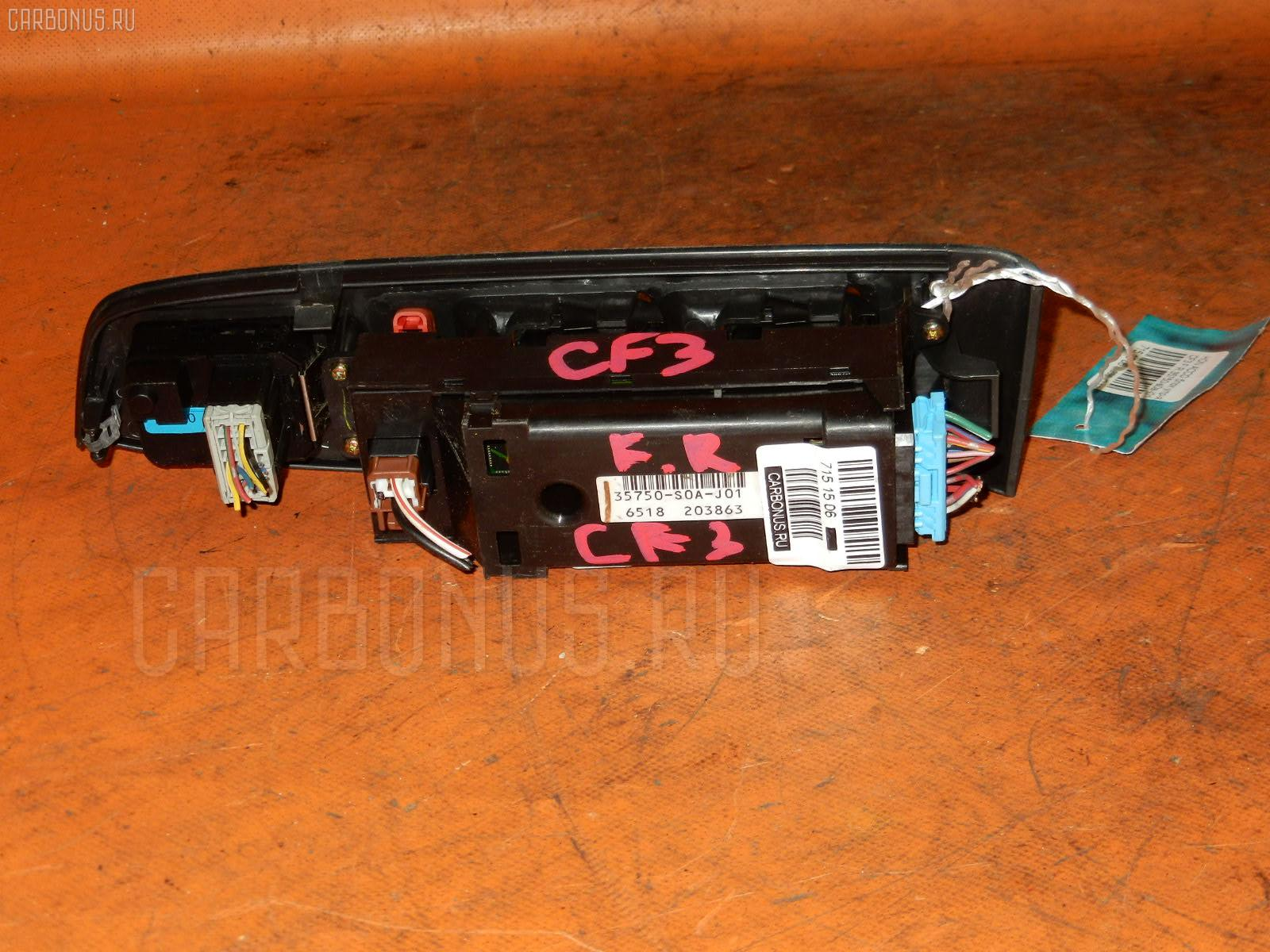 Блок упр-я стеклоподъемниками HONDA ACCORD CF3. Фото 9