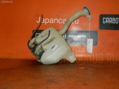 Бачок омывателя Honda Avancier TA4 Фото 1