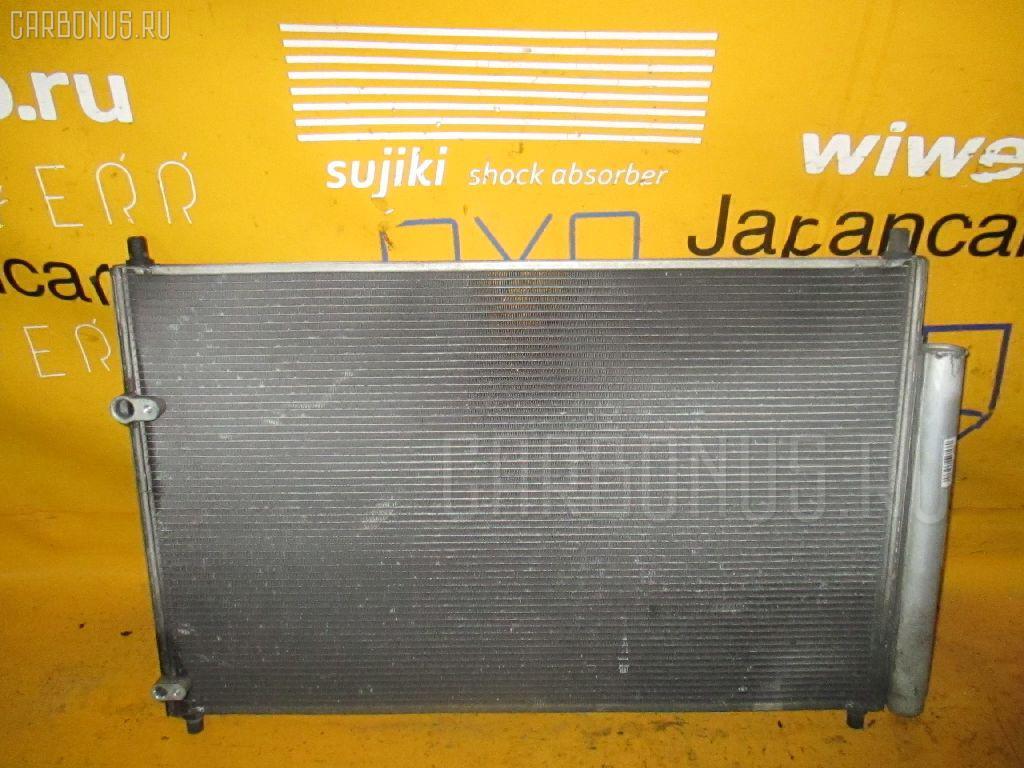 Радиатор кондиционера TOYOTA COROLLA FIELDER NZE141G 1NZ-FE. Фото 3