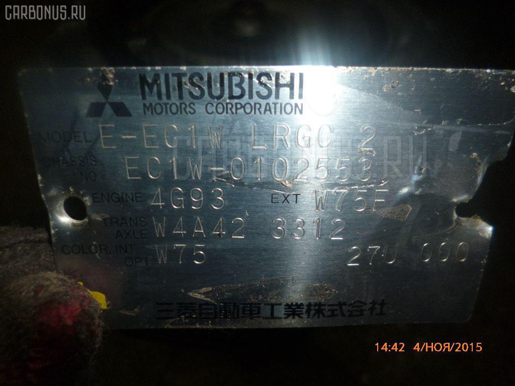 КПП автоматическая MITSUBISHI LEGNUM EC1W 4G93 Фото 1