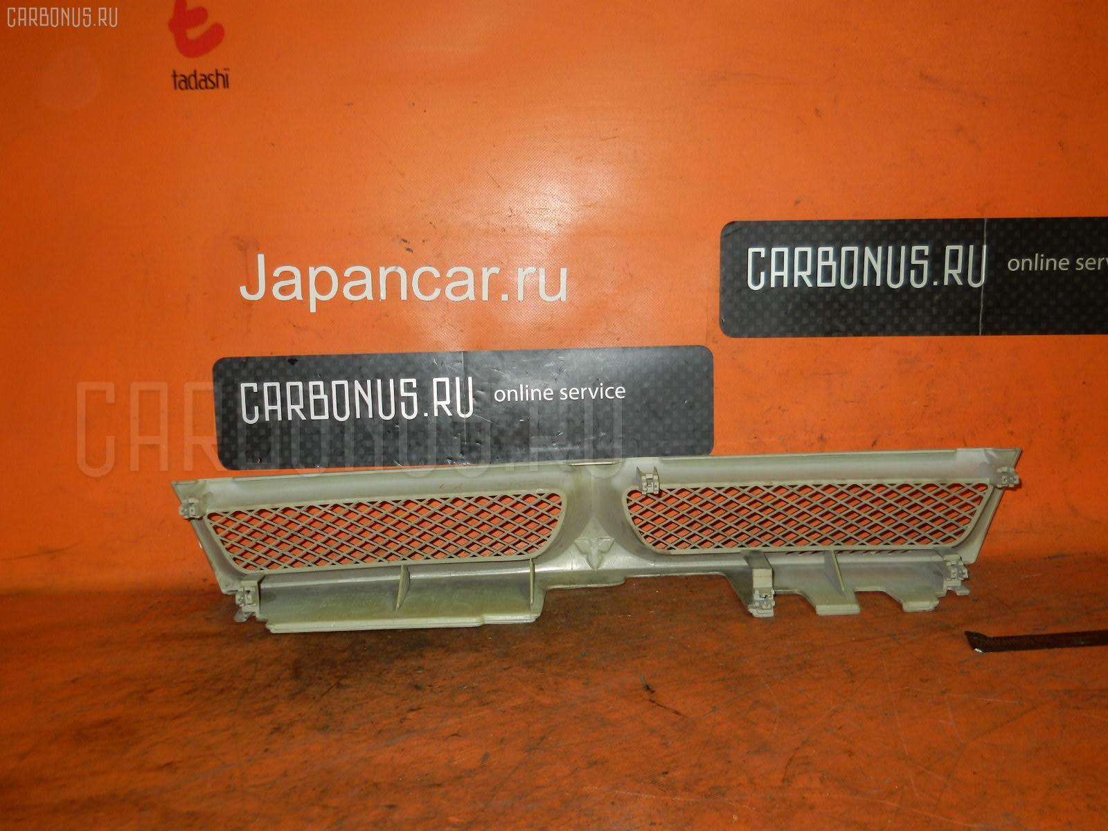 Решетка радиатора MITSUBISHI LEGNUM EC1W. Фото 6