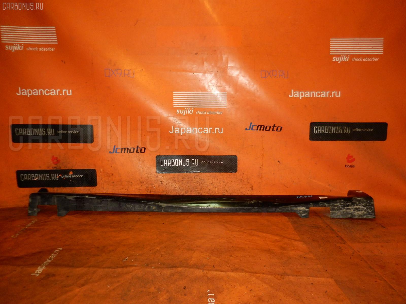 Порог кузова пластиковый ( обвес ) MAZDA DEMIO DY3W. Фото 9