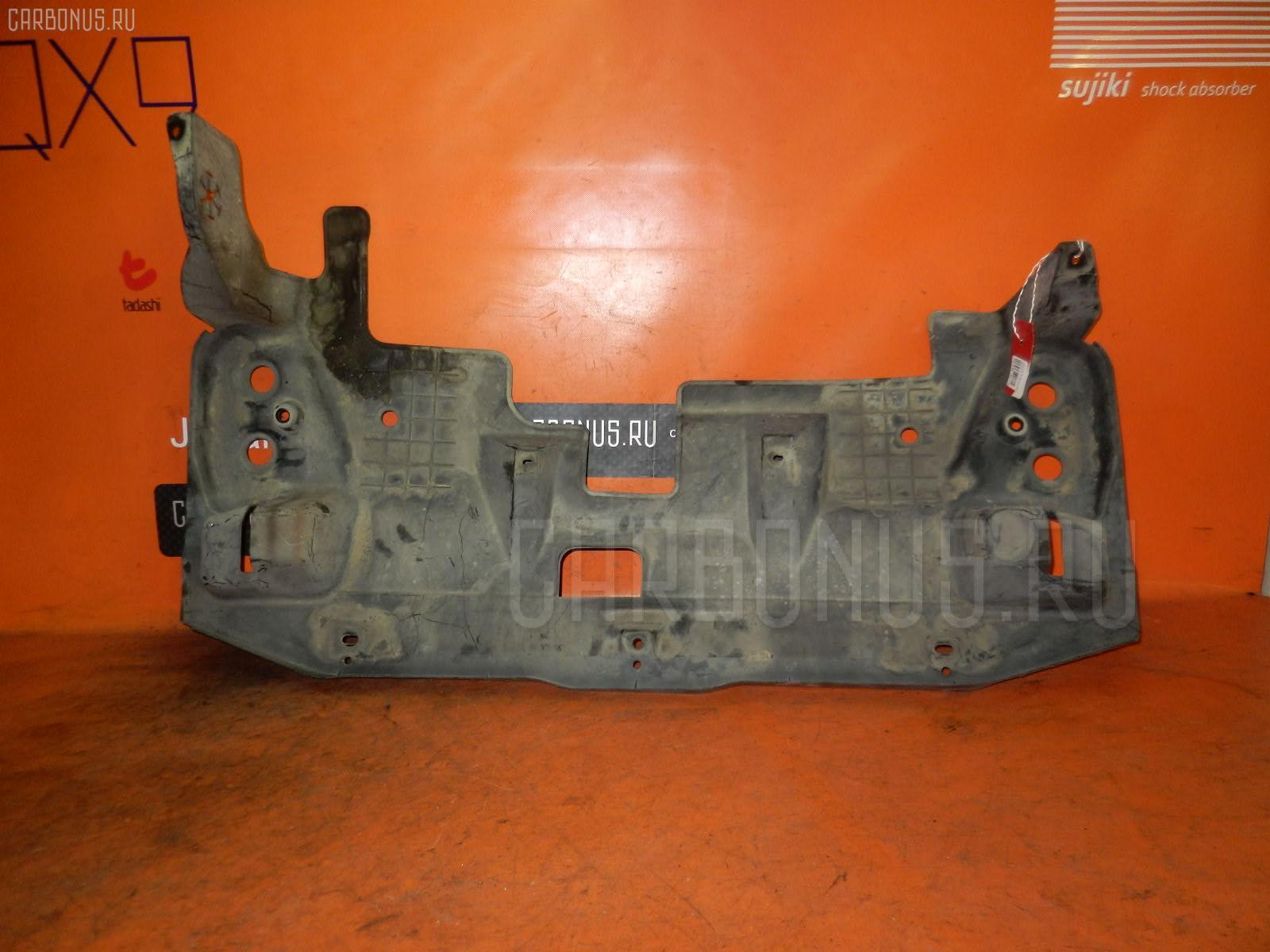 Защита двигателя HONDA ODYSSEY RA5 Фото 1