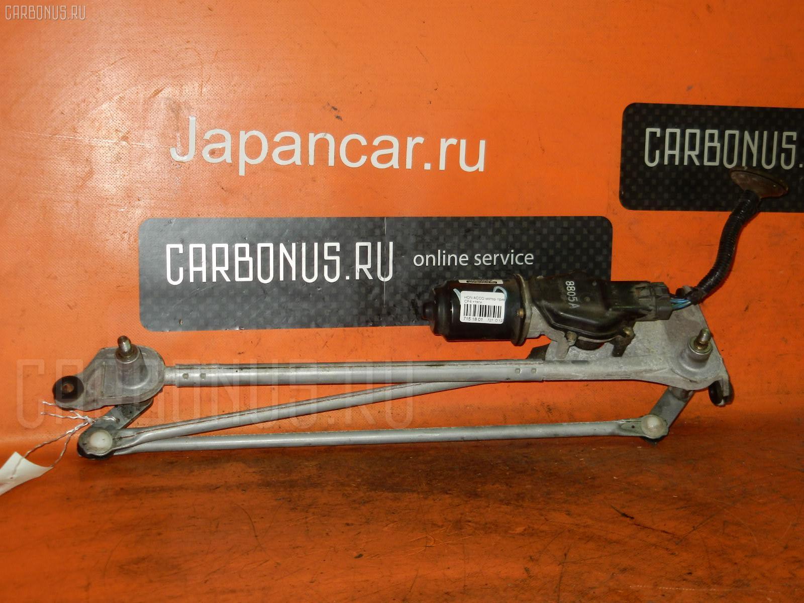 Мотор привода дворников HONDA ACCORD CF4. Фото 5