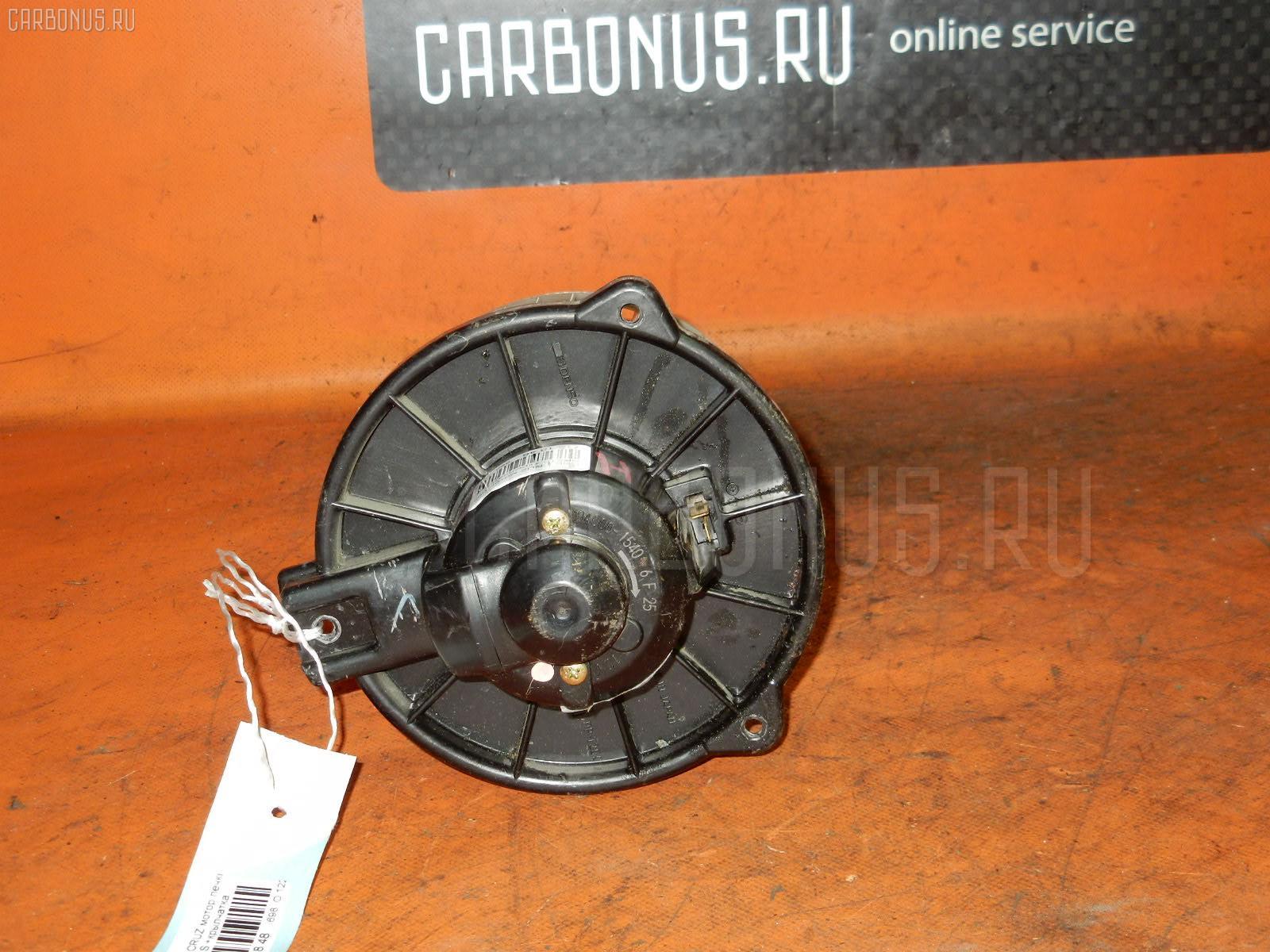 Мотор печки CHEVROLET CRUZE HR51S Фото 1