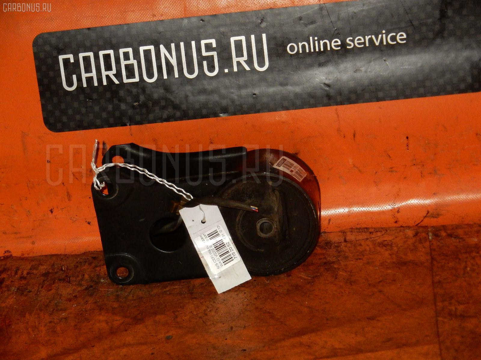 Подушка двигателя NISSAN CEFIRO WAGON WA32 VQ20DE Фото 1