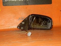 Зеркало двери боковой Nissan Cefiro WA32 Фото 3