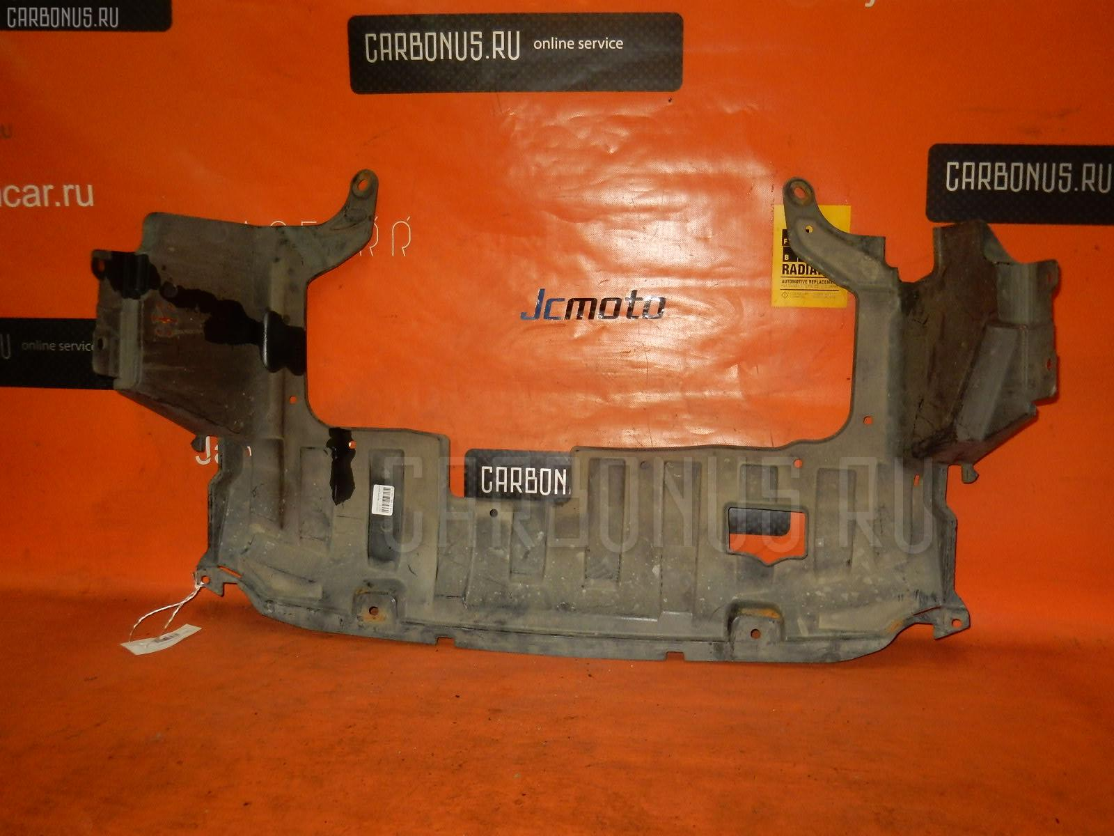 Защита двигателя HONDA FIT GD1. Фото 2