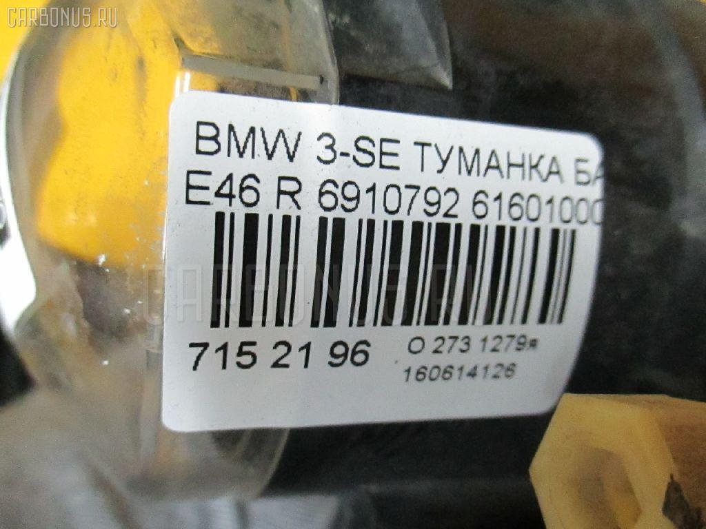 Туманка бамперная BMW 3-SERIES E90-VH16 Фото 4