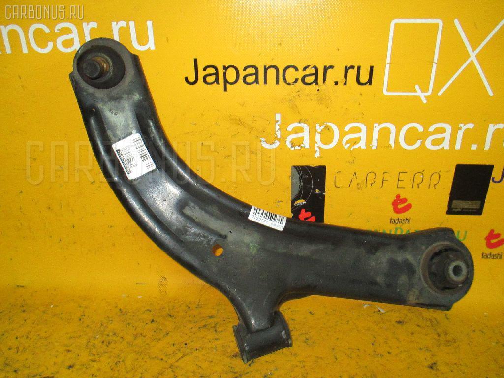 Рычаг Nissan Tiida C11 HR15DE Фото 1