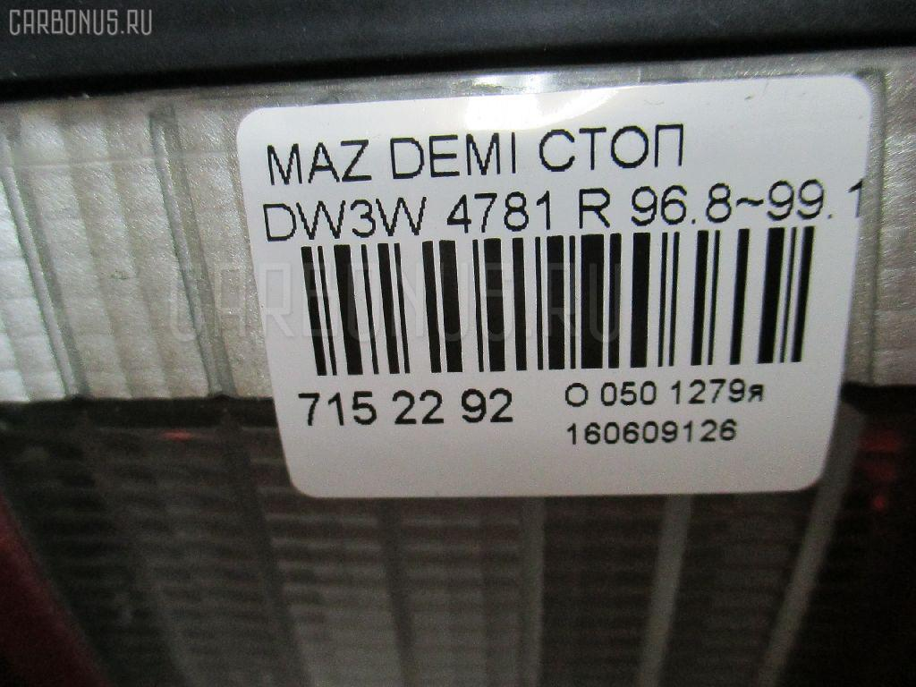 Стоп MAZDA DEMIO DW3W Фото 3