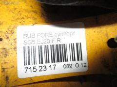 Суппорт Subaru Forester SG5 EJ20 Фото 3