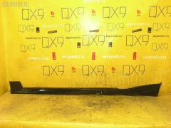 Фартук Toyota Celica ZZT231 Фото 6
