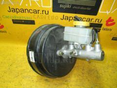 Главный тормозной цилиндр Subaru Forester SG5 EJ20 Фото 2