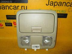 Подсветка для салона Toyota Camry ACV35 Фото 1
