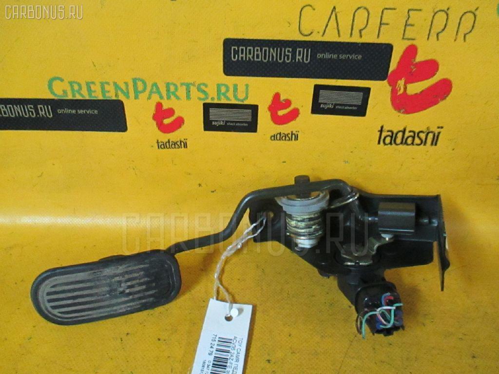 Педаль подачи топлива TOYOTA CAMRY ACV35 2AZ-FE Фото 1