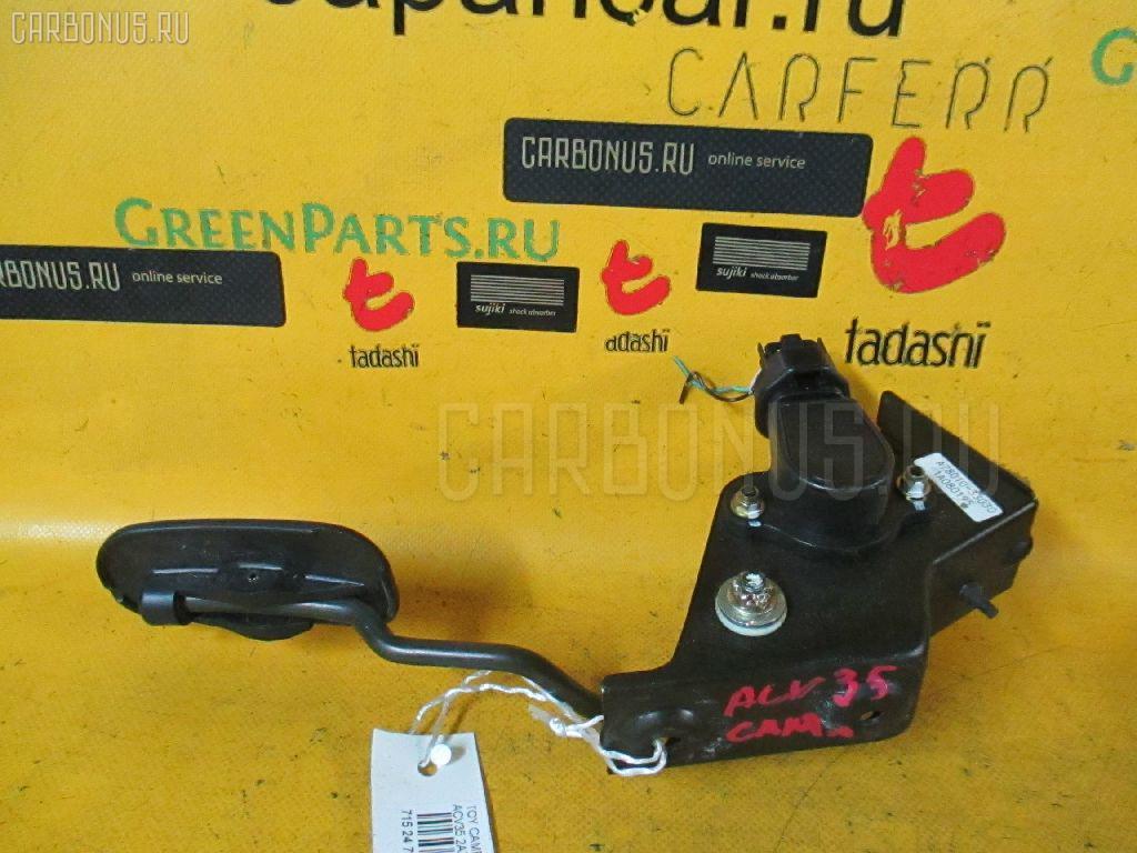 Педаль подачи топлива TOYOTA CAMRY ACV35 2AZ-FE Фото 2
