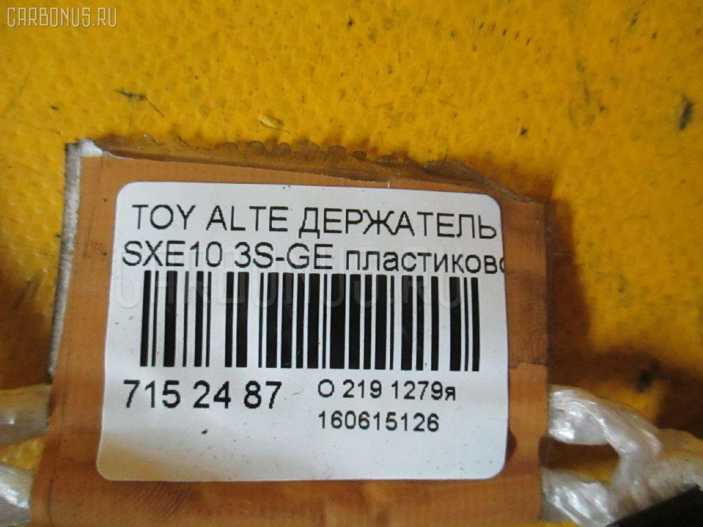 Держатель капота TOYOTA ALTEZZA SXE10 3S-GE Фото 3