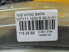 Фара Nissan Wingroad WFY11 Фото 3