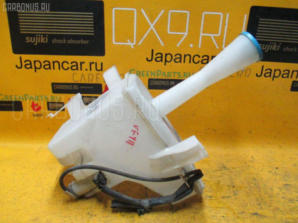 Бачок омывателя Nissan Ad van VFY11 Фото 1