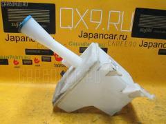 Бачок омывателя Nissan Ad van VFY11 Фото 2