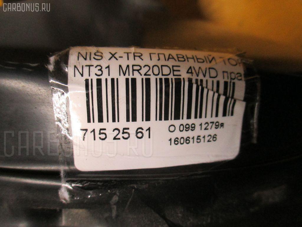 Главный тормозной цилиндр NISSAN X-TRAIL NT31 MR20DE Фото 4