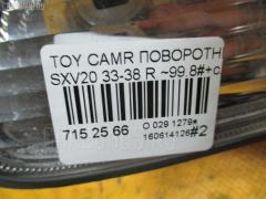 Поворотник к фаре TOYOTA CAMRY GRACIA SXV20 Фото 4