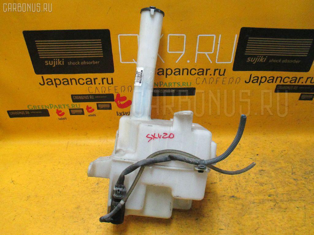 Бачок омывателя Toyota Camry gracia SXV20 Фото 1