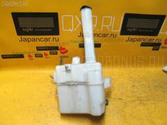 Бачок омывателя Toyota Camry gracia SXV20 Фото 2