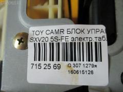 Блок управления климатконтроля Toyota Camry gracia SXV20 5S-FE Фото 3